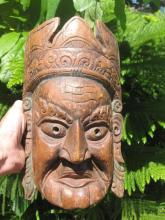 Carved Wooden Buddhist Tibetan Lama Mask, 31 cm