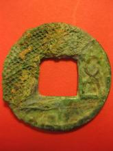 Han Dynasty, Textile remnants on Wu Zhu Chinese coin