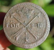 Huge antique bronze Swedish coin, 1 Or, Rose Avesta, 1683, Sweden