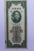 China Central Bank 1930, 20 customs gold units, Chinese banknote
