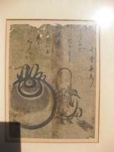 God of Longevity, Japanese PAINTING, Edo 1603-1868, certified