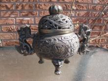 White Bronze Ming Dynasty Bronze Incense Burner, 6 characters