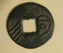 Chinese bronze round Zhou coin, State of Yan (300-220BC)