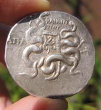 Greek silver tetradrachm coin 190-133 BC Mysia, Pergamon