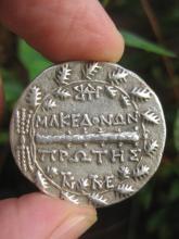 MAKEDONIAN PROTHE, Silver Tetradrachm coin 150 BC