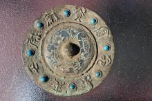 Archaic Warring States, inlaid Jade & Turquoise Bronze mirror