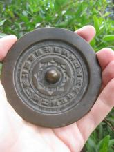 W Han dy 206BC-220AD Chinese inscriptions bronze mirror
