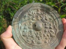 Three Kingdoms 220-265AD, Chinese Cast-Bronze Mirror