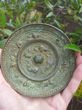 Sui - Early Tang, Chinese bronze mirror 4 suani,