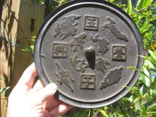 Ming dyn. Chinese Bronze mirror: 4 sons getting career