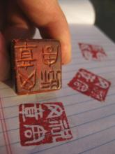 Chinese carved stone antique chop stamp seal 4 characters