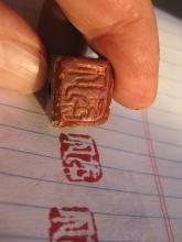 Chinese carved stone antique 2-sided chop stamp seal