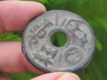Chinese bronze Zhou round coin, state of Qin (250-220BC)