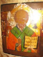 Russian icon: St. Nicholas, with metal oklad 18-19th c