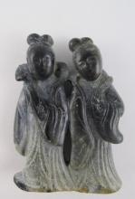 Chinese Carved Black Jade Figural Group
