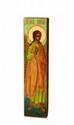 Icone partie polyptique représentant Saint Michel archange tenant une épée de feu. Peinture sur bois.  XX° siècle  28,2 x 6,8 cm