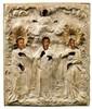 TROIS SAINTS BENIS - PAR LE CHRIST