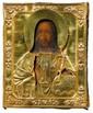 CHRIST « ROI DES ROIS » - Russie, 1866