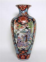 Japanese Imari baluster vase decorated with Geisha, panels of Ho Ho birds on an all over red, blue and yellow ground