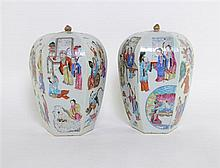 Amended description - Pair of famille-rose decorated porcelain storage jars, 1820-1850 AD Reign of Tao-Kwang, Ching Dynasty