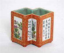 † Chinese brush pot with panels of figures in landscapes and calligraphy. Four seal mark of Qianlong but probably later