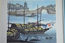 20th century Chinese limited edition print of temples and boats, signed in pencil 14/50