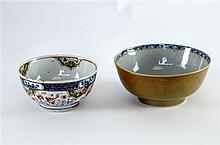 Chinese bowl decorated in interior in underglaze blue and iron red with flower scrolls (5.5