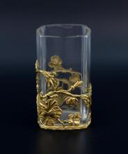 Glass vase with floral Art Nouveau mount, in gilt metal  14 cm high