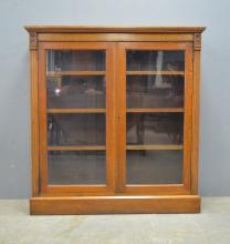 Early 20th century oak bookcase, an oak