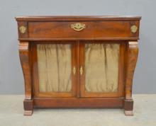 19th century mahogany chiffonier