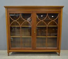 Early 20th century mahogany and glazed b