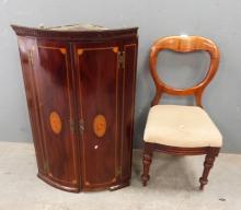 19th century mahogany bowfronted corner