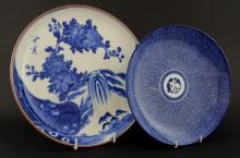 Late 19th/early 20th century Chinese blu