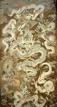 Chinese silk work wall hanging depicting seven dragons fight