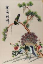 Two embroidered pictures of birds one depicting a peacock 53