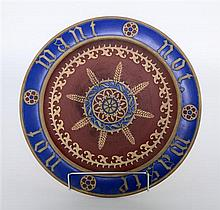 Mintons encaustic bread plate, mid 19th century. Designed by Augustus Welby Northmore Pugin,