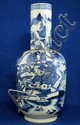 Chinese blue and white long neck vase,