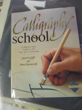 BOOK Calligraphy School Step By Step guide to the Fine Art of Lettering