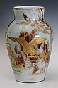 Large Victorian Art Glass Vase