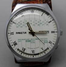 Pateka Russian Calendar Watch USSR Day Date