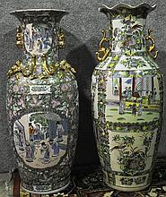Assembled Pair of Chinese Floor Vases