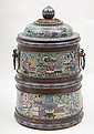 A cloisonné food container China/Tibet,19th centuryCloisonné bronze