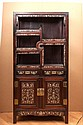 A LARGE MOTHER-OF-PEARL INLAID ROSEWOOD DISPLAY CABINET CHINA, LATE 19TH-EARLY 20TH CENTURY