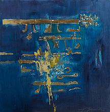Franco Bonetti(Florence 1958) Minareto (Minaret), oil on canvas