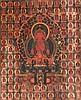 A Thangka depictingAmitayus China/Tibet, 18th Century