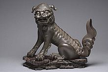 A bronze incense burner China, Qing Dynasty,18th Century