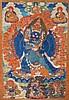 A Thangka depictingVajrabhairava TIbet, 18th-19th Century