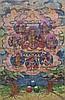 A Thangka depictingJambhala Mongolia (?), 20th Century