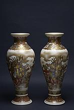 A pair of Satsuma style baluster vases Japan, early 20th Century