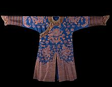 An imperial robe China, Qing Dynasty, 19th Century
